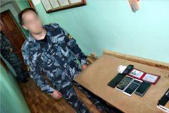 Коллаж Максима БОБРОВАПогорели на телефонах Честь мундира Зона коррупции