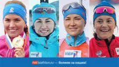 Татьяна Акимова — четвёртая в составе сборной России в эстафете в Оберхофе