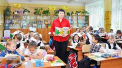 © Фото Валерия БаклановаУчительница моя первоклассная День учителя