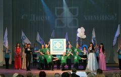 Химики Новочебоксарска отметили профессиональный праздник Химпром день химика