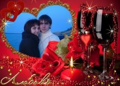 Дима и Екатерина ПАШНИНА.Фейерверк валентинок акция газеты