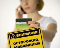 """Осторожно, мошенники!""""Иностранный жених"""" выманил у новочебоксарки 500 тыс. рублей мошенничество"""