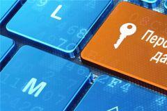 Повторная утечка персональных данных приведет к штрафу операторуСборщиков персональных данных при утечке информации будут карать строже персональные данные