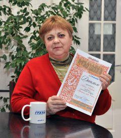 Евгения ГалкинаПоэзия — мир особый Итоги конкурсов