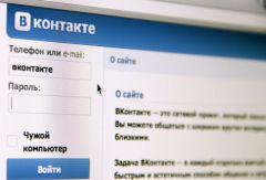 СШАобвинили ВКонтакте внарушении прав собственности