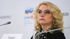 Татьяна ГоликоваПо стажу и зарплате