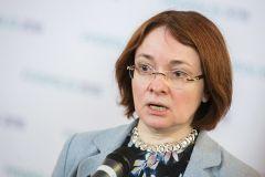 Эльвира Набиуллина рассказала о ставках по ипотекеНесмотря на поднятие ключевой ставки, ЦБ уверен в снижении процента по ипотеке ЦБ РФ ипотека