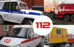 Служба 112 начала работать и в Чувашии Служба 112