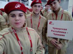 Я - Юнармия!В Подмосковье проходит первый Всероссийский молодежный патриотический форум «Я – Юнармия!» Юнармия Молодежь