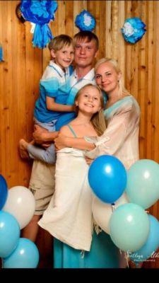 Живи с позитивом, только тогда  будешь счастливым! семья Город счастливых семей