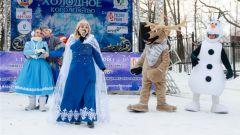 В парке «Лакреевский лес» пройдет большой Рождественский праздник