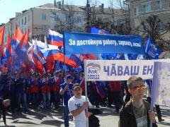 32 тысячи трудящихся прошествовали по главной улице Чебоксар шествие День весны и труда 1 мая