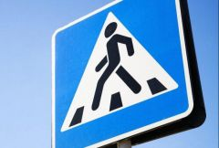 """Рейд """"Пешеход. Пешеходный переход"""" пройдет завтра6 июля сотрудники ГИБДД Новочебоксарска проведут рейд """"Пешеход. Пешеходный переход"""" рейд гибдд"""
