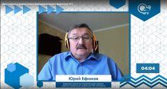 Директор НИЦ ПАО «Химпром» онлайн обратился к будущим химикам Химпром