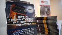 «Химпром» запустил работу с автомобильными перевозчиками на решениях разработчика S2B Group Химпром