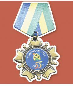 Памятными медалями наградили 125 человек.Медаль как признание заслуг  55 лет Новочебоксарску