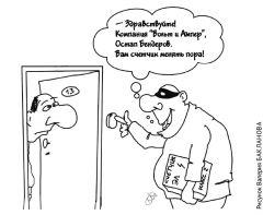 Рисунок Валерия БаклановаЭлектросчетчики:  надо ли их заменить Давайте разберемся!