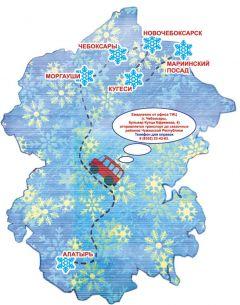 Карта путешествийЗима, Новый год! А мы — в путешествие! время отдыхать в Чувашии