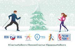 Фестиваль скандинавской ходьбы стартует на Московской набережной скандинавская ходьба