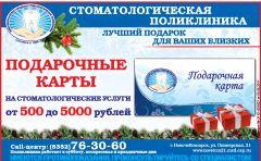 В новый год по тропе здоровья тропа здоровья Ельниковская роща
