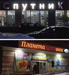"""Фото Марии СмирновойКуда идет  """"путник""""?"""