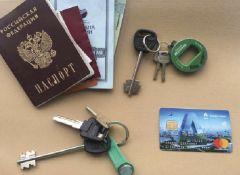Найдены паспорт,  карта и ключи Бюро находок
