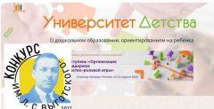 Педагоги из Чувашии стали победителями всероссийского конкурса