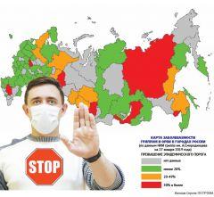 Грипп опасен пневмонией эпидсезон орви грипп