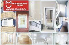 """""""Московские окна"""" в каждый дом!"""