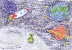 Конкурс рисунков ко Дню космонавтики Конкурс рисунков