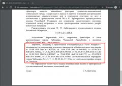 Суд запретил питерскому перевозчику прекращать перевозки по чебоксарским маршрутам