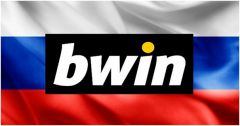 «Бвин»Bwin.ru - Букмекерская контора для новичков букмекерская контора «Бвин» Bwin.ru