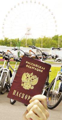 Коллаж Сергея ПетроваПаспорт — не залог залог Велопрокат