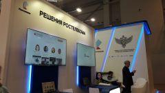 «Ростелеком» обеспечил бесперебойную работу системы видеонаблюдения на досрочном ЕГЭ-2019 Филиал в Чувашской Республике ПАО «Ростелеком»