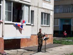 День Победы в НовочебоксарскеВ Новочебоксарске отмечают День Победы День Победы в Новочебоксарске