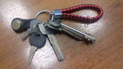 Ключи, телефон… Бюро находок