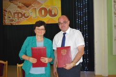 Россельхозбанк и Чувашский государственный аграрный университет реализуют кампусный проект Россельхозбанк