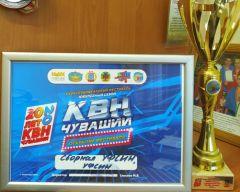 Сборная КВН УФСИН Чувашии одержала победу в номинации «Открытие фестиваля» КВН