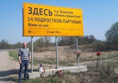 Сотрудник исправительной колонии № 1 принимает участие во всероссийской акции «Вахта памяти» День Победы