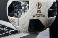 """Телстар 18. """"Телстар 18"""" - официальный мяч чемпионата мира ЧМ-2018 футбол"""