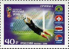 3.jpgВ отделения Почты России поступили марки, посвященные командам-участницам Чемпионата мира по футболу FIFA 2018 в России