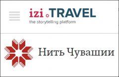 Онлайн-квест «Нить Чувашии» Национальная библиотека Чувашской Республики