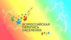 ВПНОт трех до пяти вопросов о языках будут заданы участникам предстоящей Всероссийской переписи населения 21 февраля - День родного языка