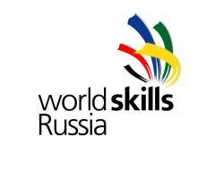 V Региональный (открытый) чемпионат «Молодые профессионалы» (WorldSkills Russia) стартует в Чувашии WorldSkills Russia