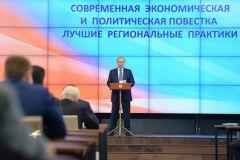 На семинаре в МосквеМ.Игнатьев  участвует  в семинаре для руководителей регионов РФ Глава Чувашии Михаил Игнатьев