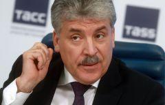 Директора совхоза Ленина Грудинина выдвинули кандидатом в президенты от КПРФ