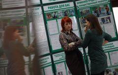 В поисках работы28 января - Всемирный день безработных. На какую поддержку в России они могут рассчитывать и как найти работу безработица