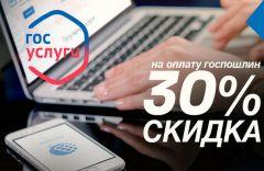 Настоящий подарок автолюбителям Цифровая Россия Госуслуги