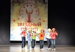 Звездный Олимп-2018Воспитанники студии «Престиж» ЦРТДиЮ успешно выступили на Международном конкурсе конкурс