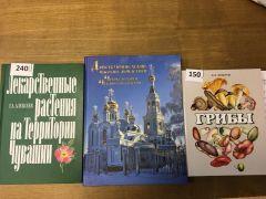 Энциклопедии в подарок Книжный клуб